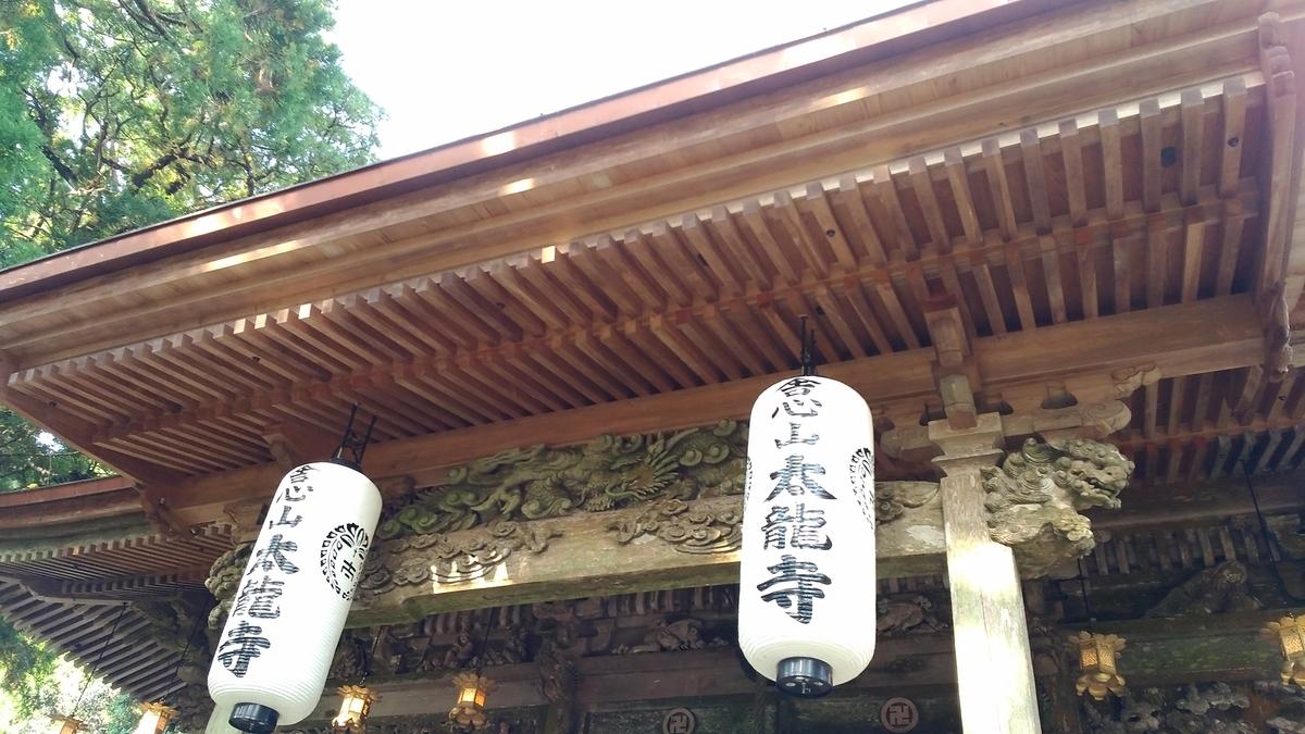 f:id:yueguang:20200427161243j:plain