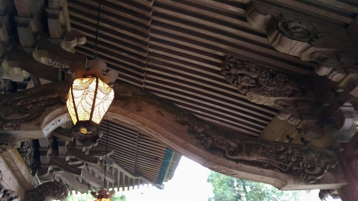 f:id:yueguang:20200427161447j:plain