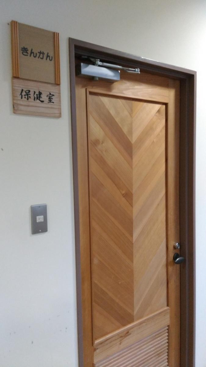 f:id:yueguang:20200427165117j:plain