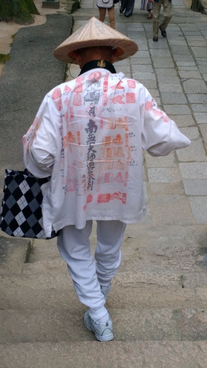 f:id:yueguang:20200427201027j:plain