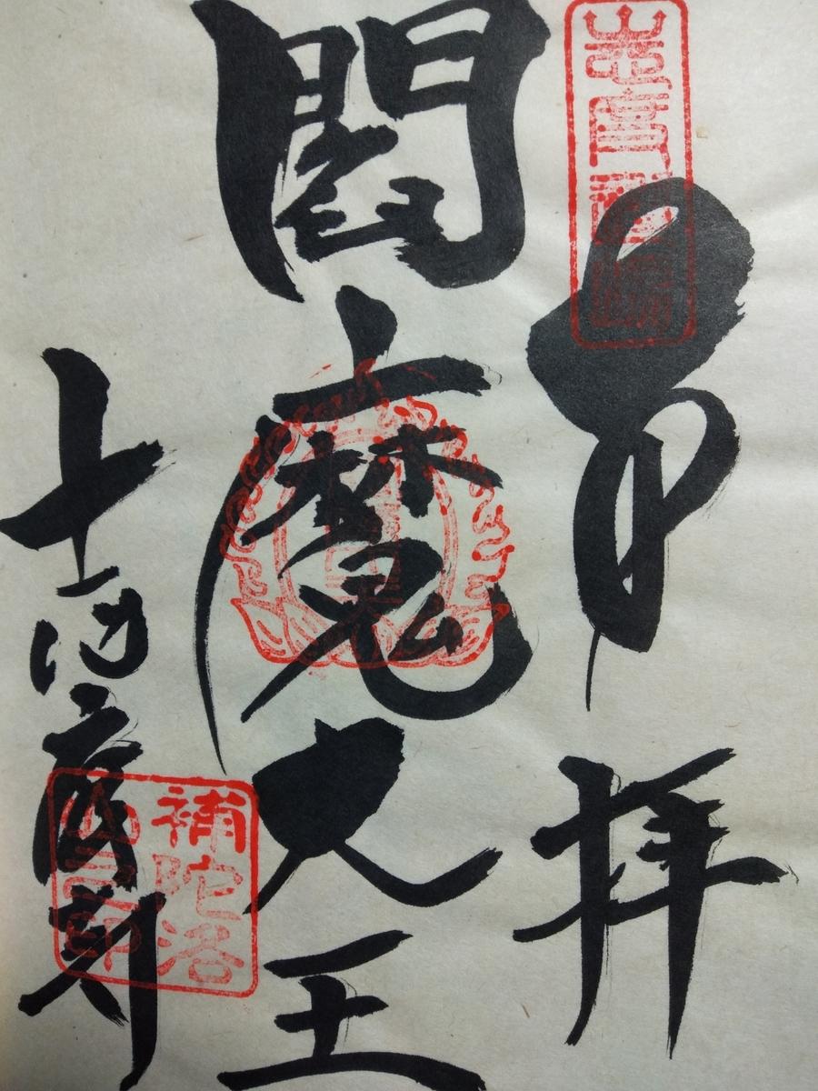 f:id:yueguang:20200427221828j:plain