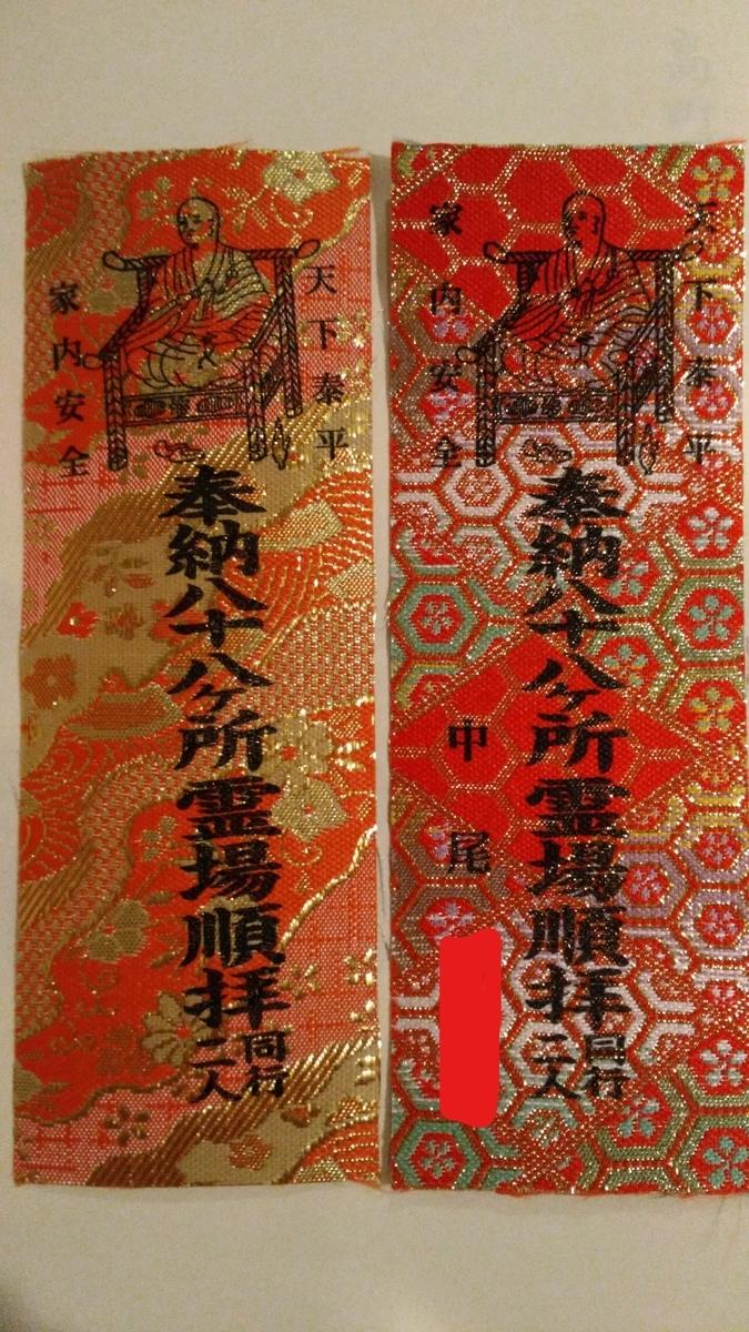 f:id:yueguang:20200501200927j:plain