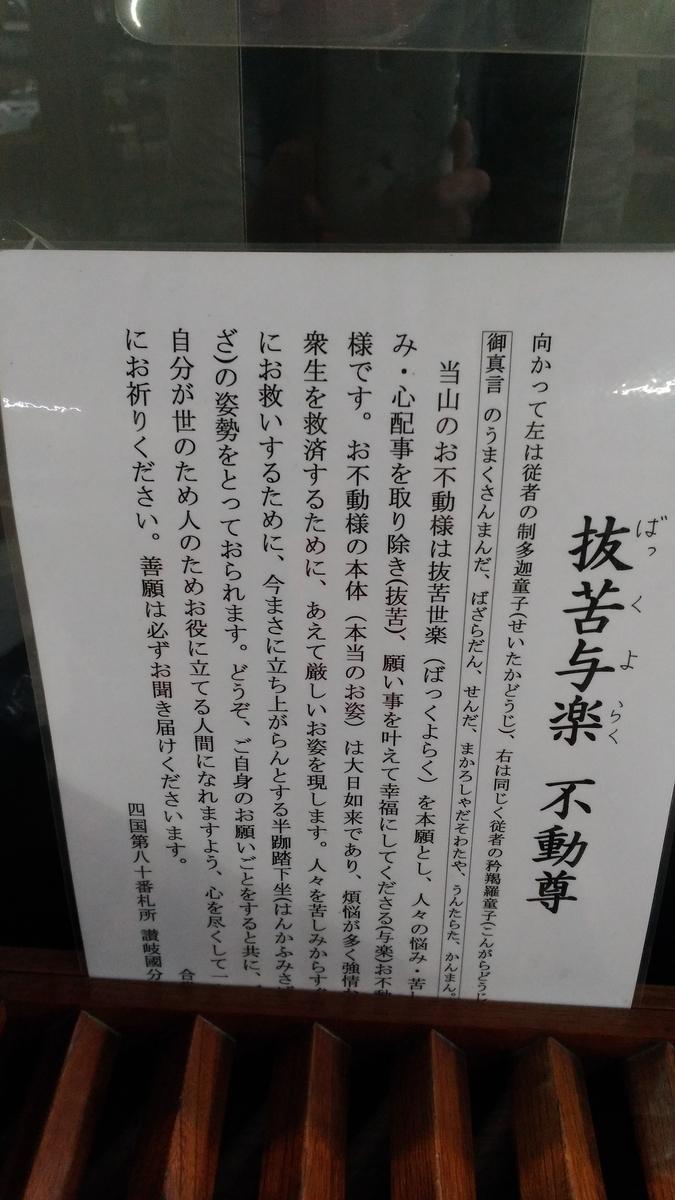 f:id:yueguang:20200501212223j:plain