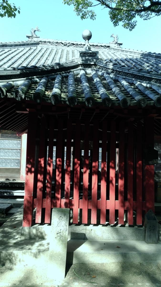 f:id:yueguang:20200504113020j:plain