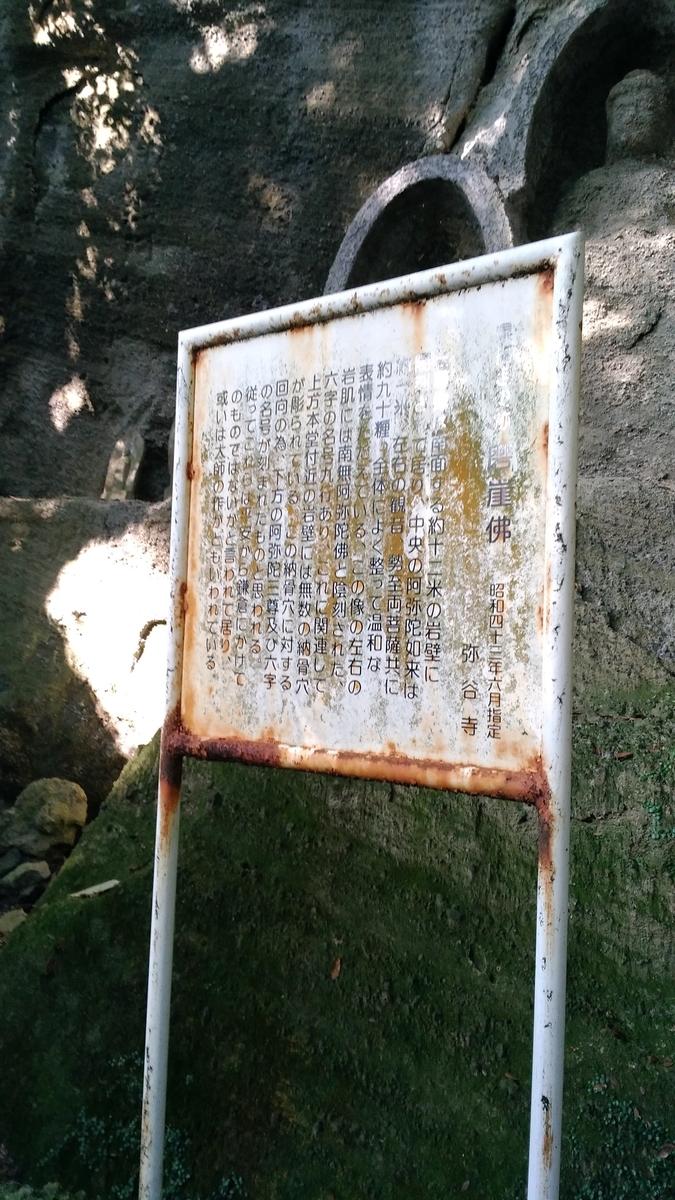 f:id:yueguang:20200504113733j:plain