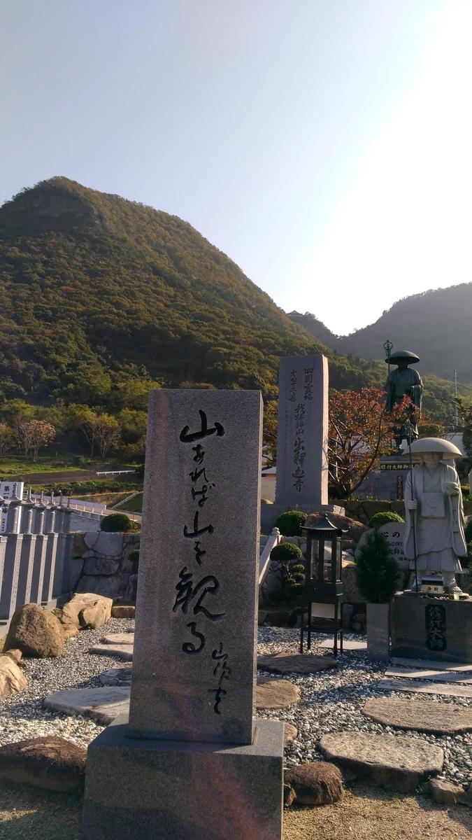 f:id:yueguang:20200504114314j:plain