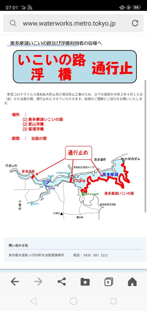 f:id:yueguang:20200529070205p:plain