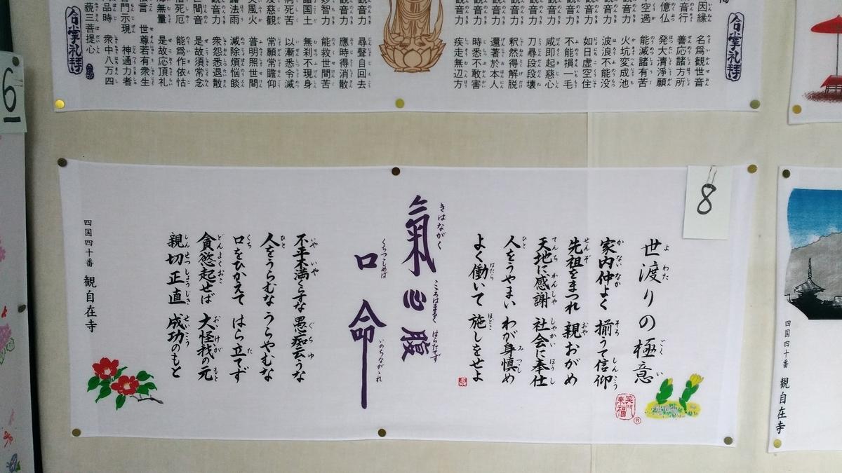 f:id:yueguang:20200606225400j:plain