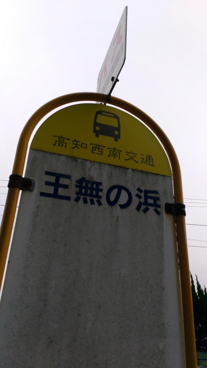 f:id:yueguang:20200606235055j:plain