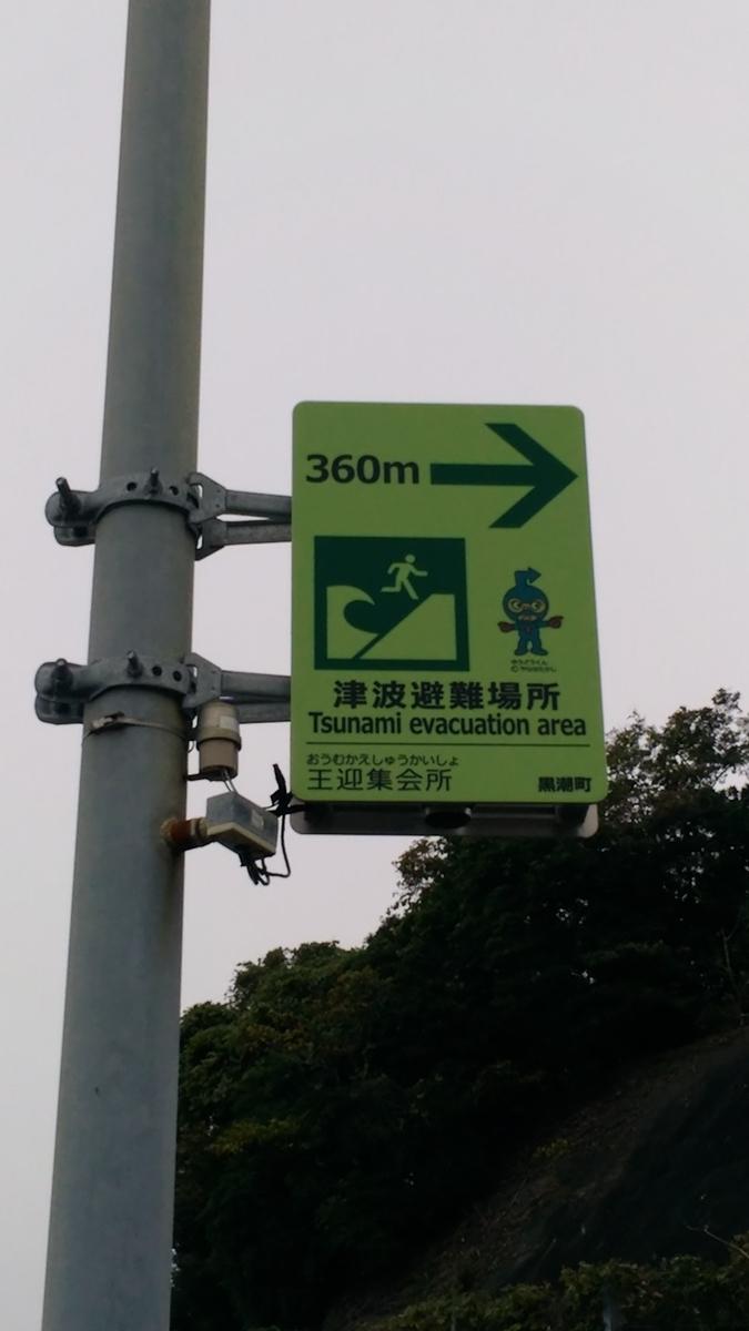 f:id:yueguang:20200606235255j:plain