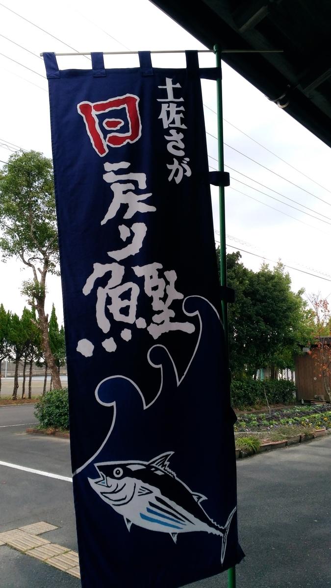 f:id:yueguang:20200607000906j:plain