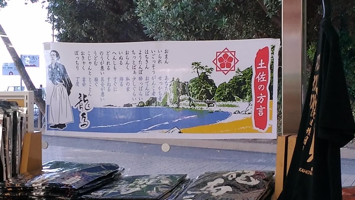 f:id:yueguang:20200615184431j:plain