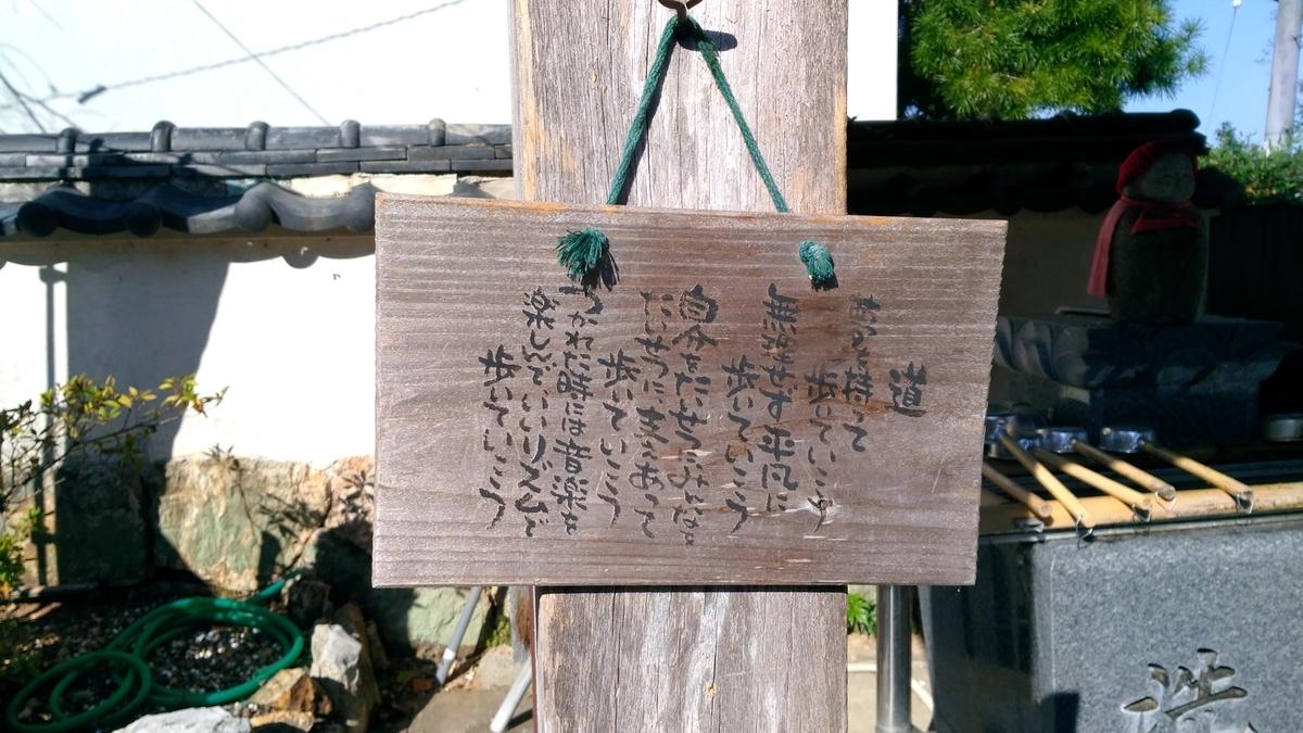 f:id:yueguang:20200615184923j:plain