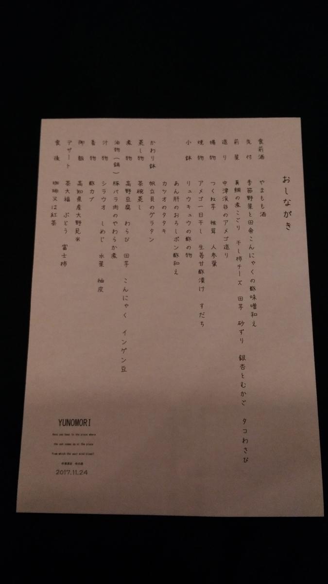f:id:yueguang:20200615221312j:plain