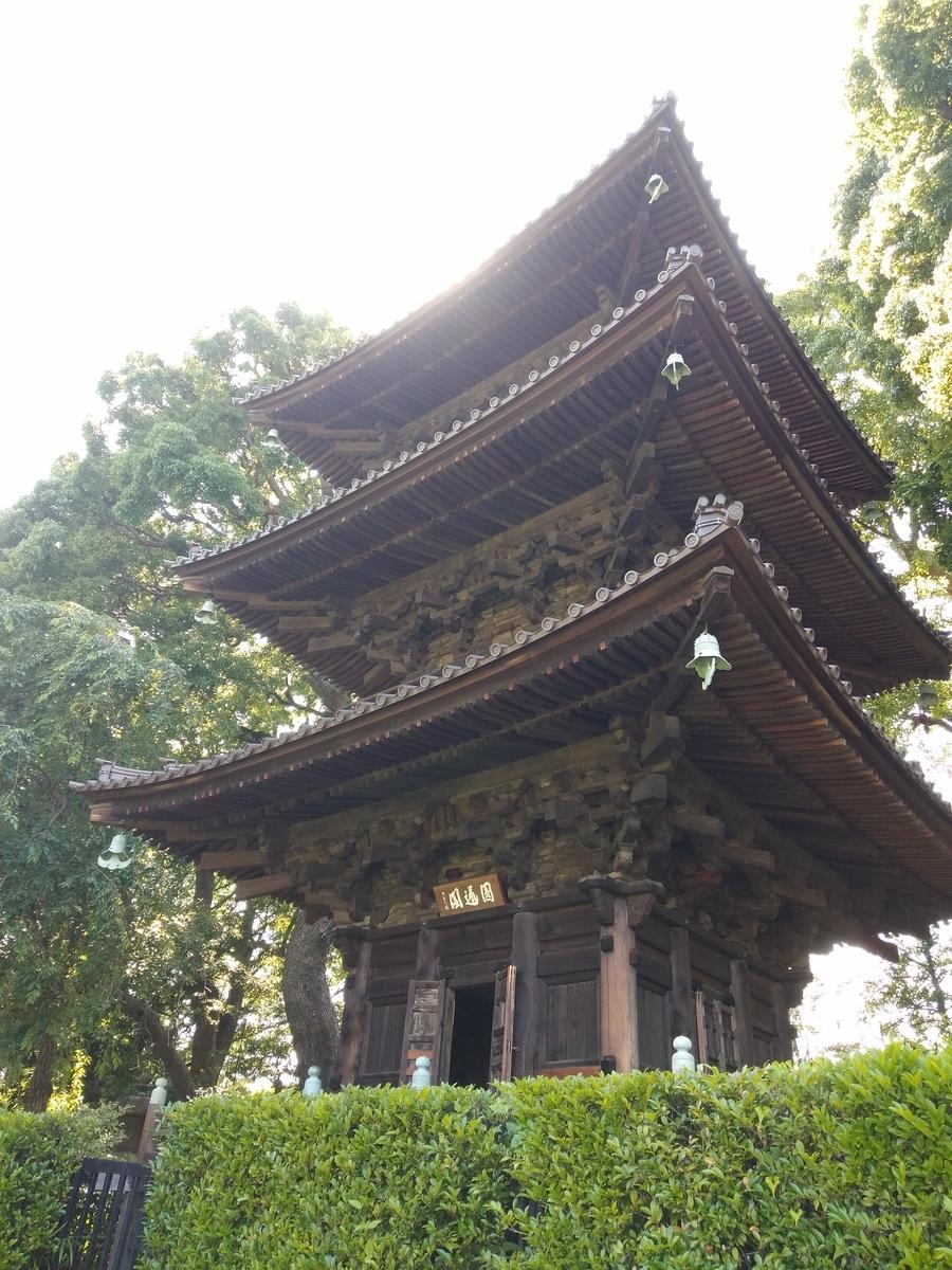 f:id:yueguang:20200618184834j:plain