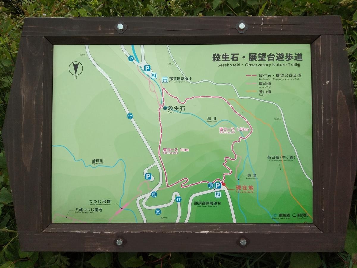 f:id:yueguang:20200624221347j:plain