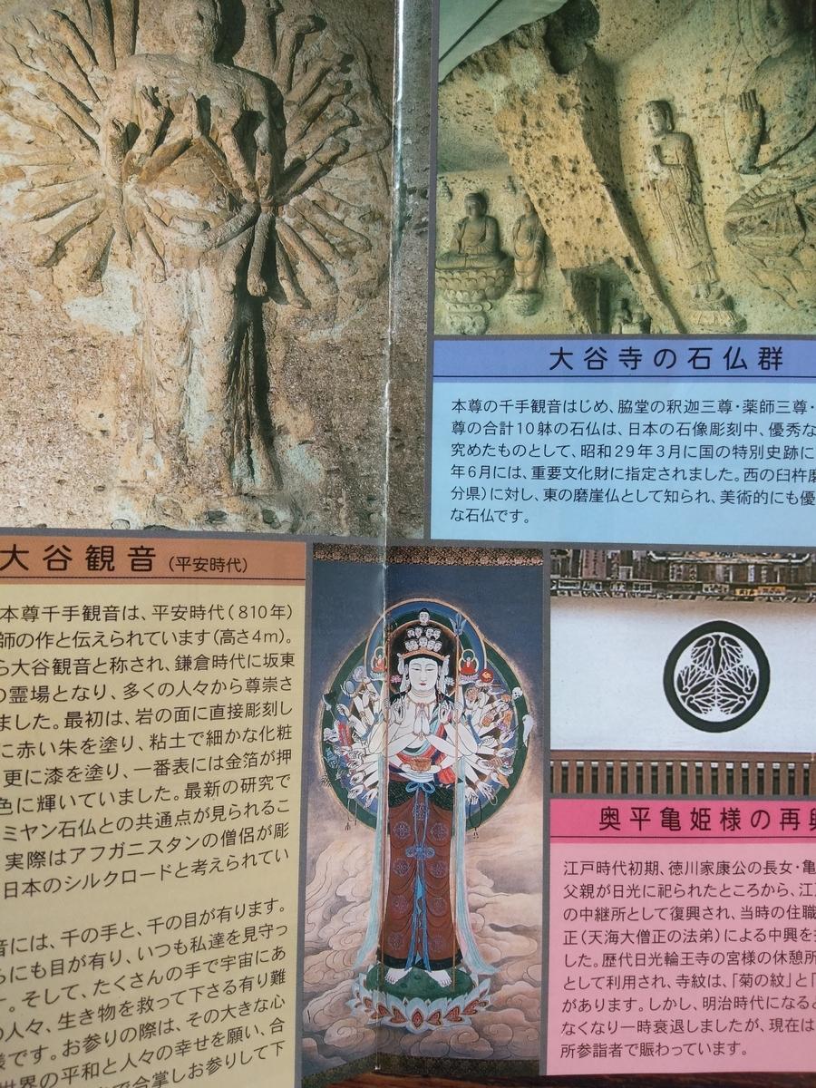 f:id:yueguang:20200626163907j:plain