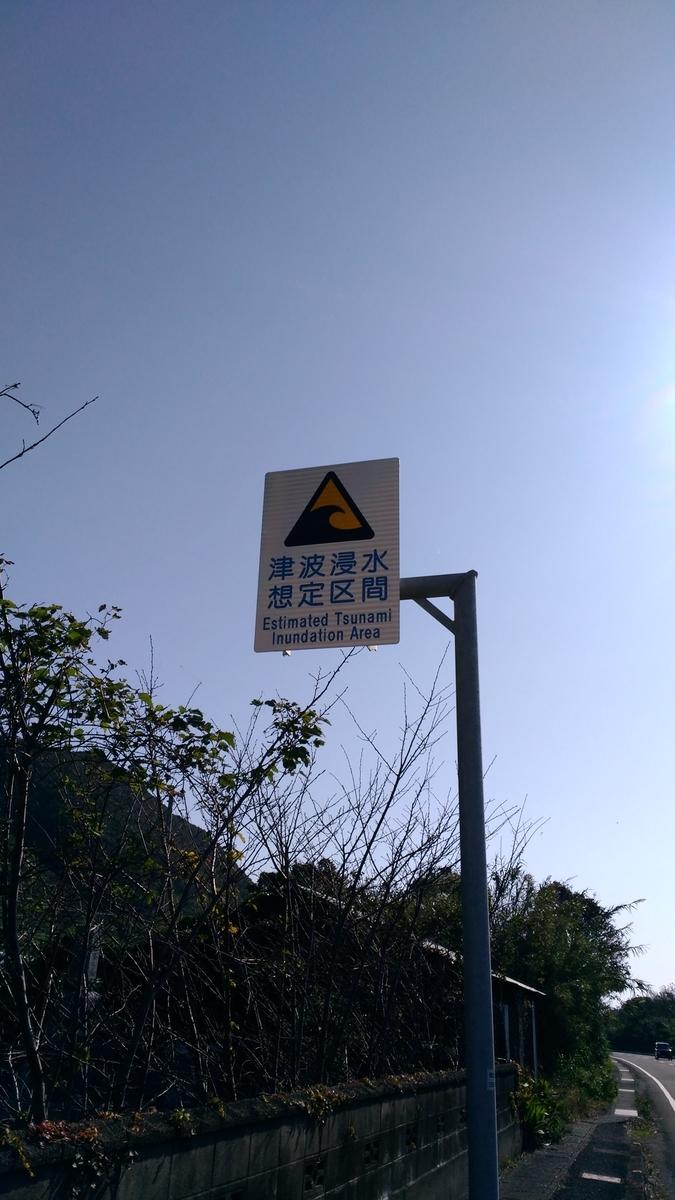 f:id:yueguang:20200629200012j:plain