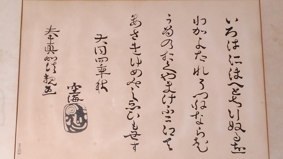 f:id:yueguang:20200629203450j:plain
