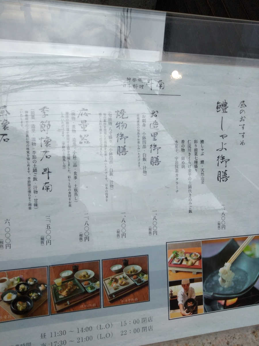 f:id:yueguang:20200716165343j:plain
