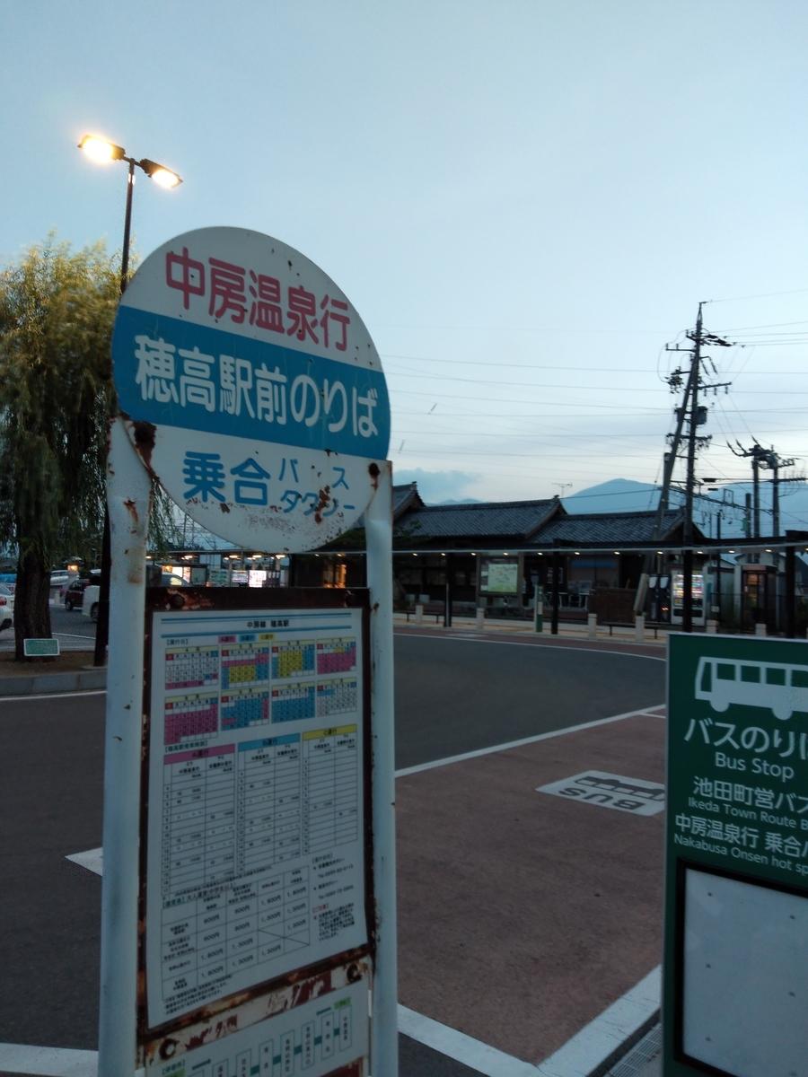 f:id:yueguang:20200806200954j:plain