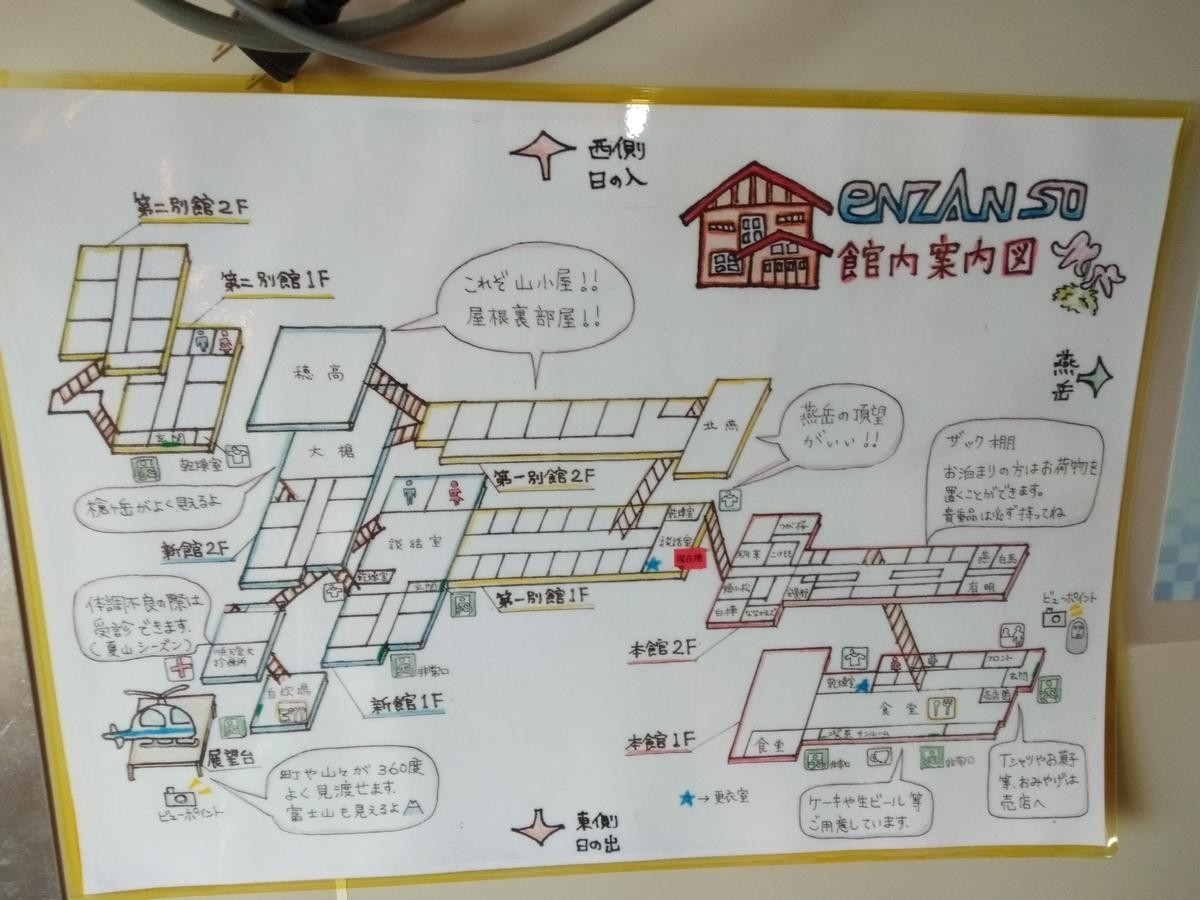 f:id:yueguang:20200813164341j:plain