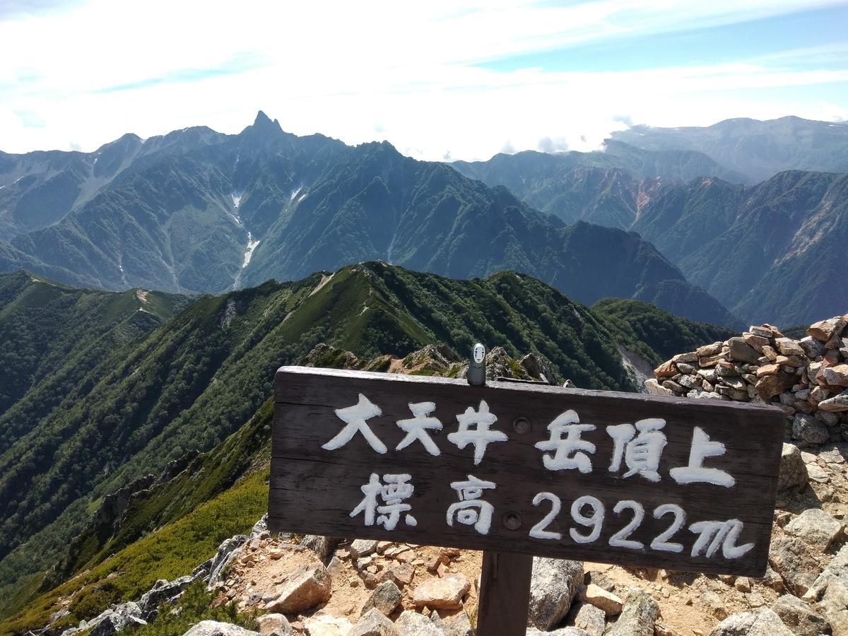 f:id:yueguang:20200821205300j:plain