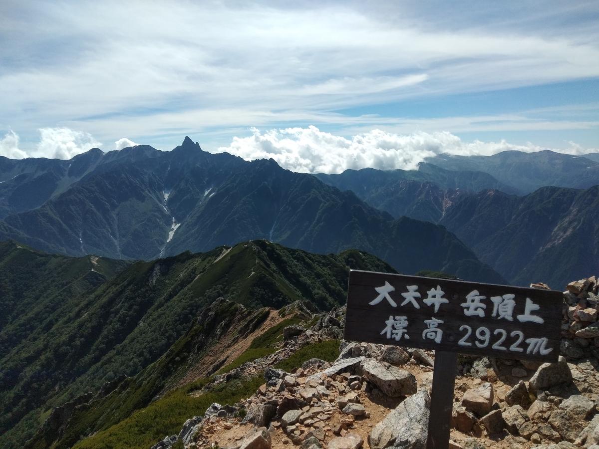 f:id:yueguang:20200821213643j:plain