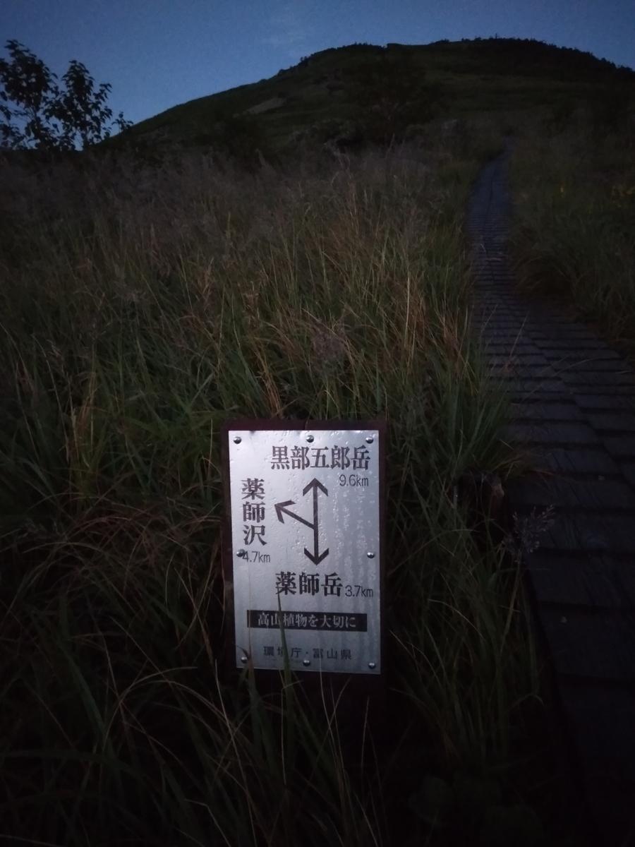 f:id:yueguang:20200827214051j:plain