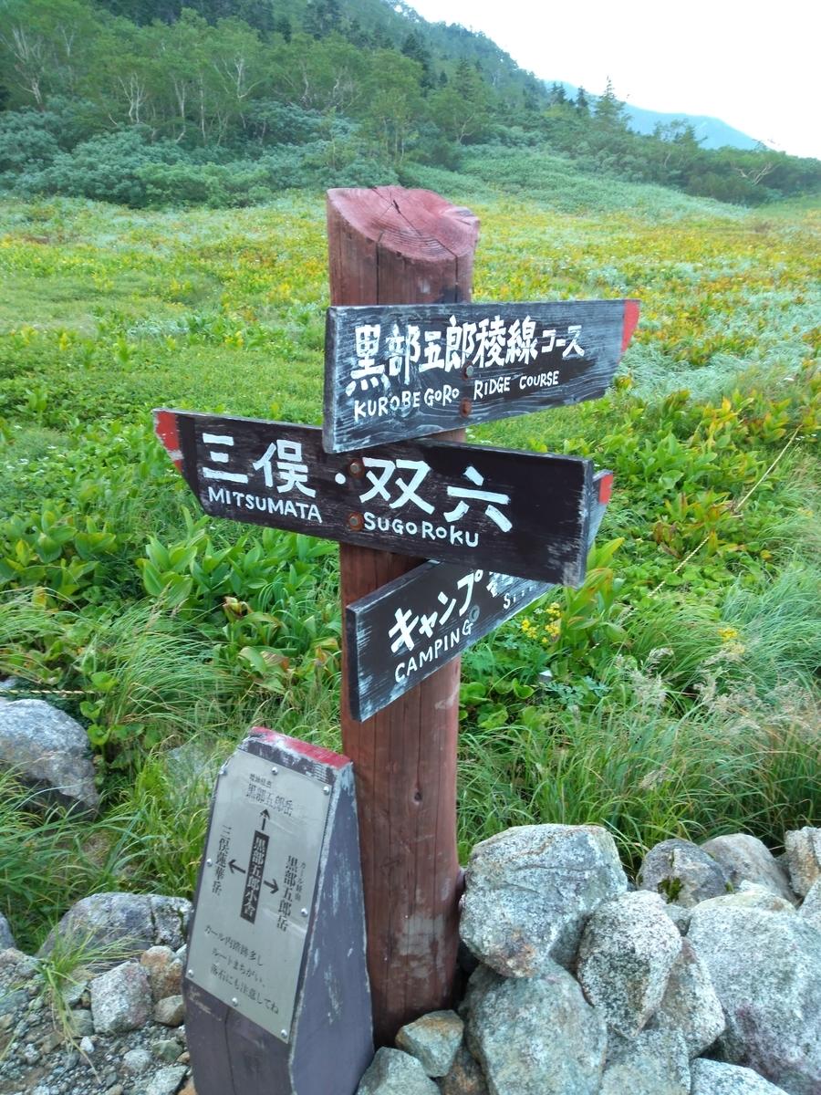 f:id:yueguang:20200830210038j:plain
