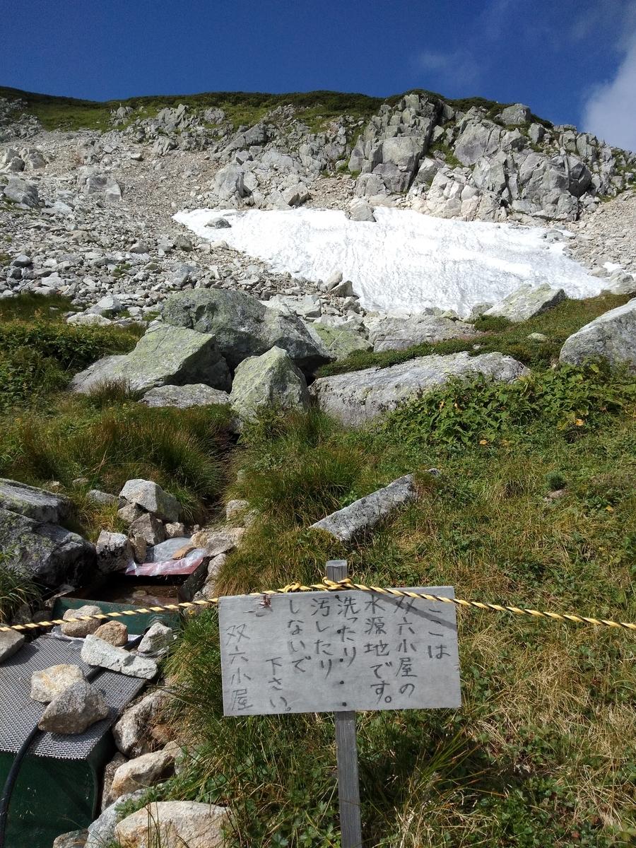 f:id:yueguang:20200830211014j:plain