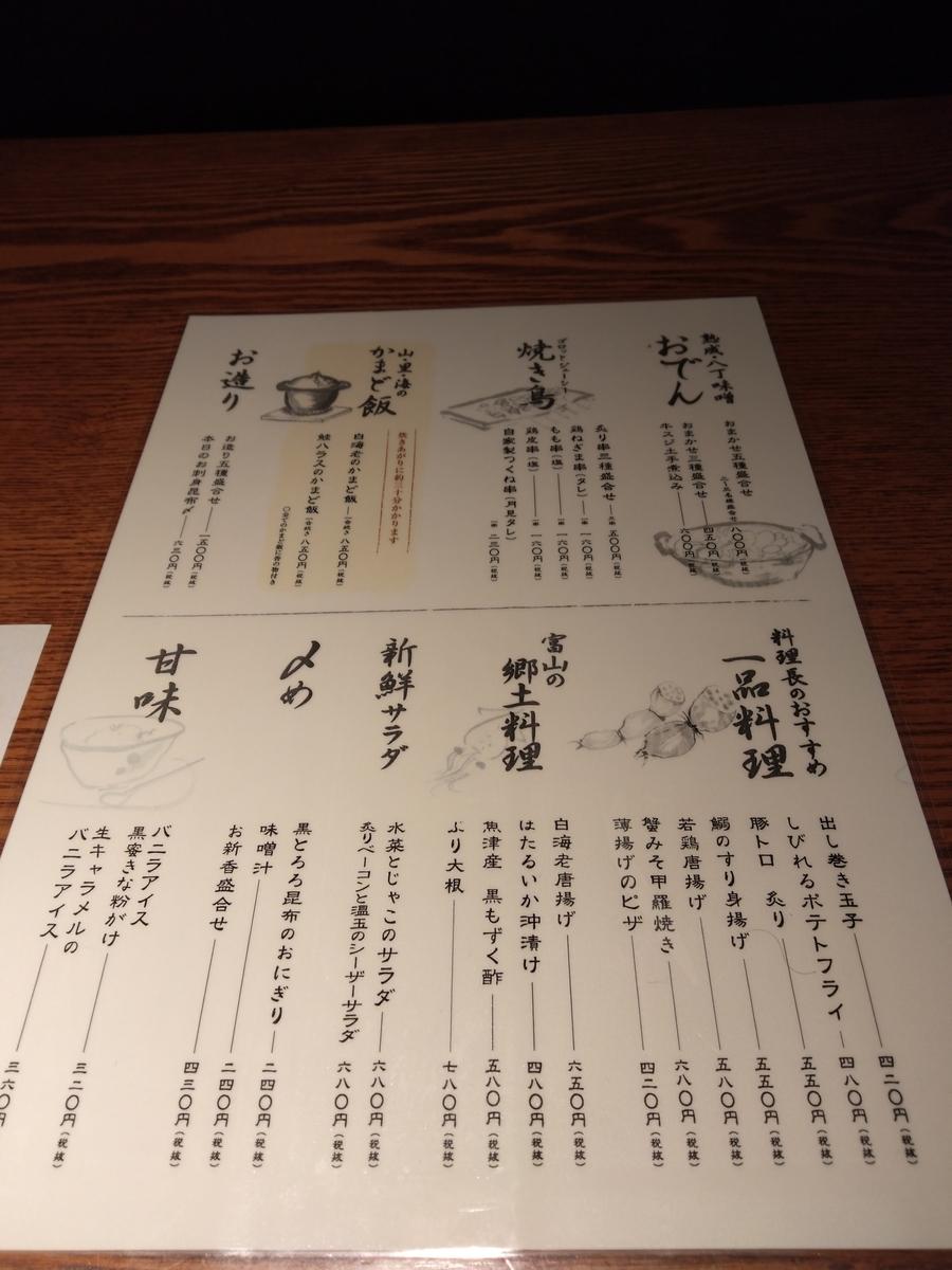 f:id:yueguang:20200918215141j:plain