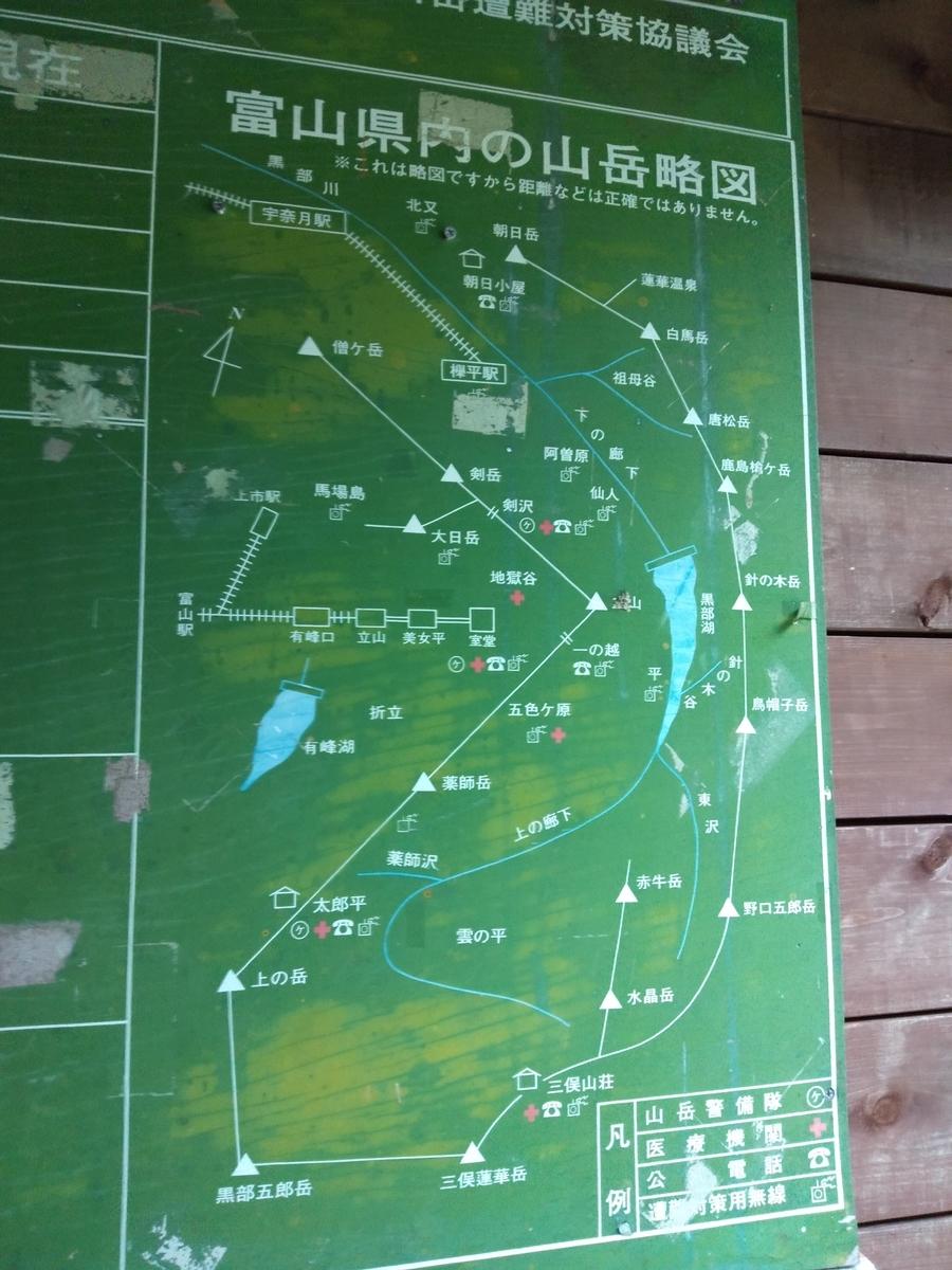 f:id:yueguang:20200921100120j:plain