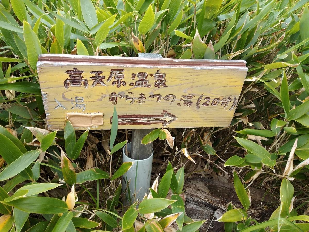 f:id:yueguang:20200922175402j:plain