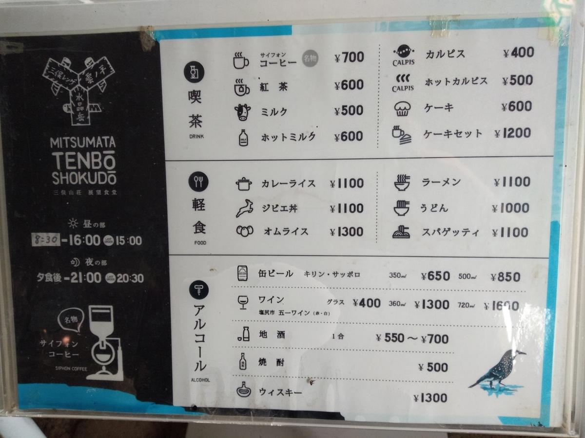 f:id:yueguang:20200924142657j:plain