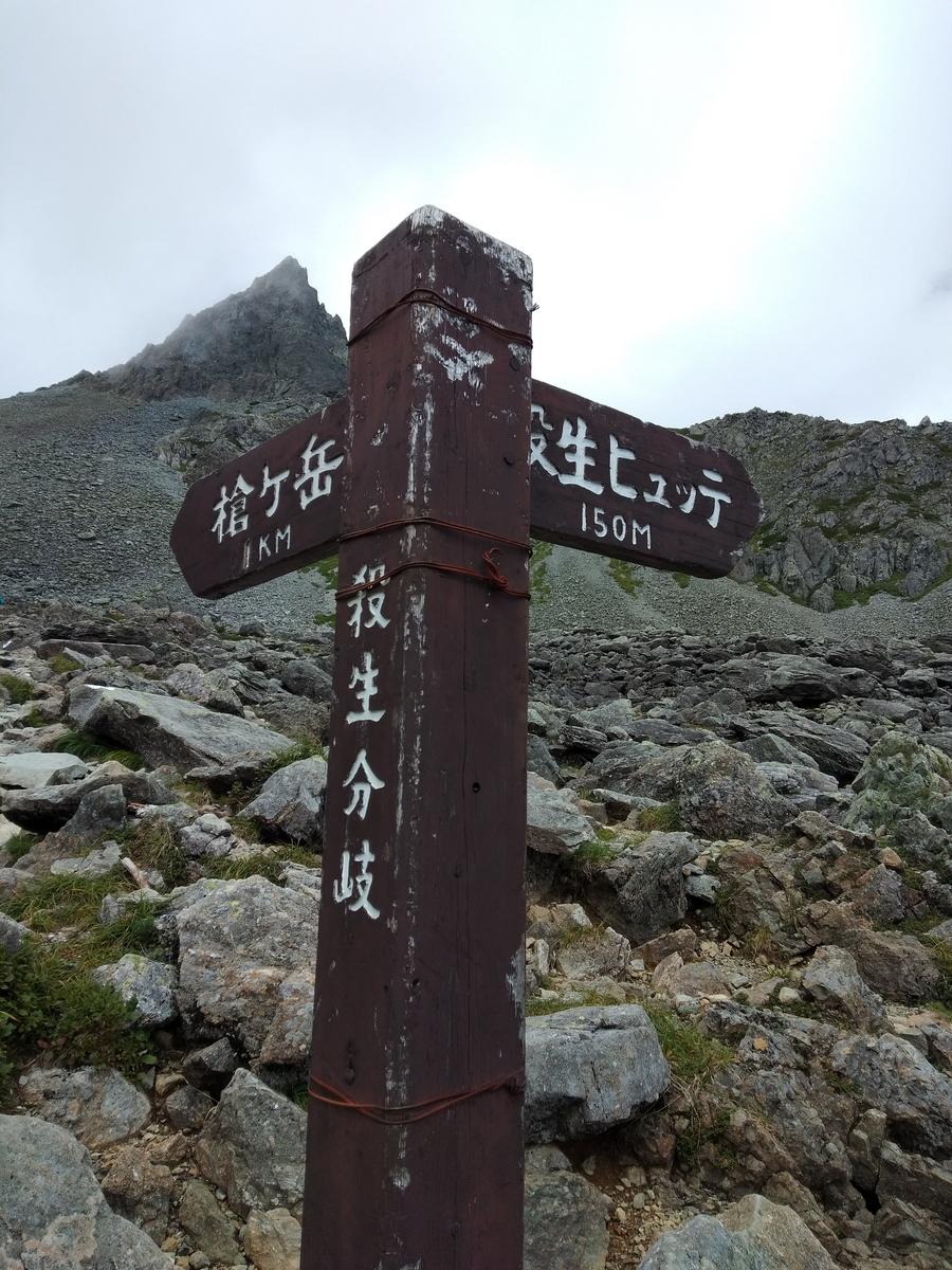 f:id:yueguang:20200924211147j:plain