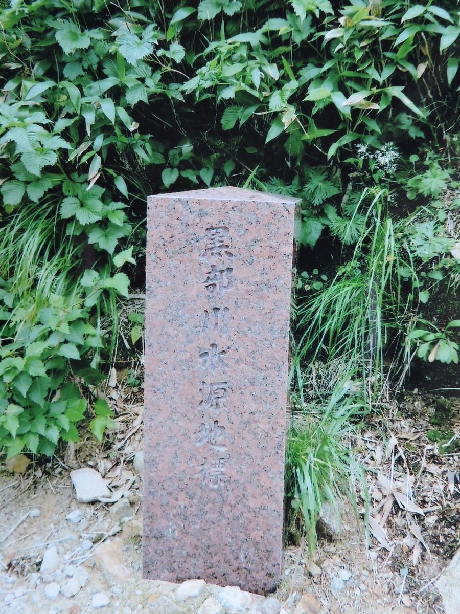 f:id:yueguang:20200927174944j:plain