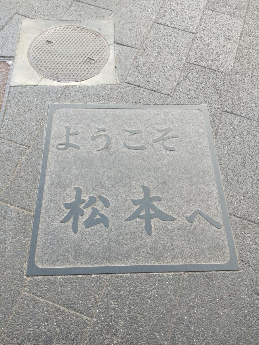 f:id:yueguang:20200927194258j:plain