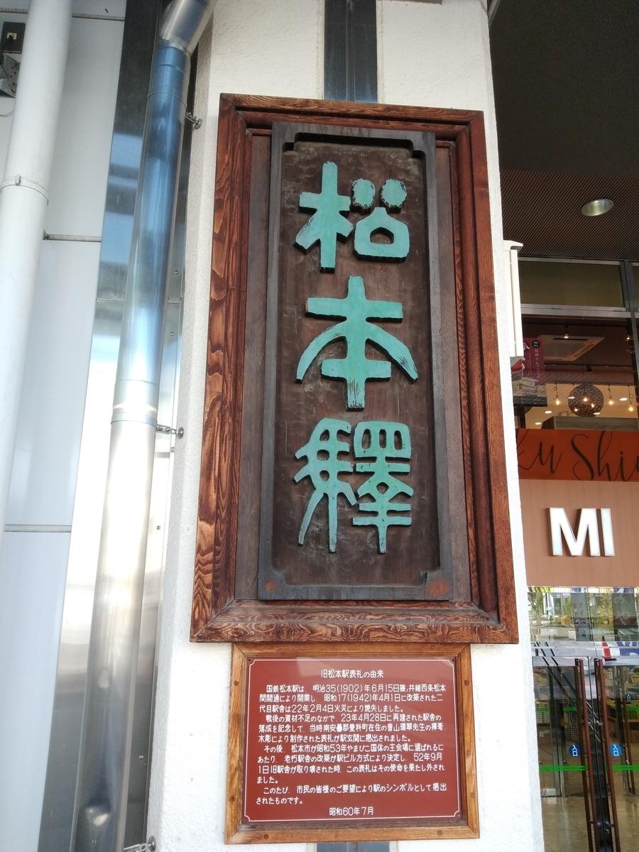 f:id:yueguang:20200927194336j:plain