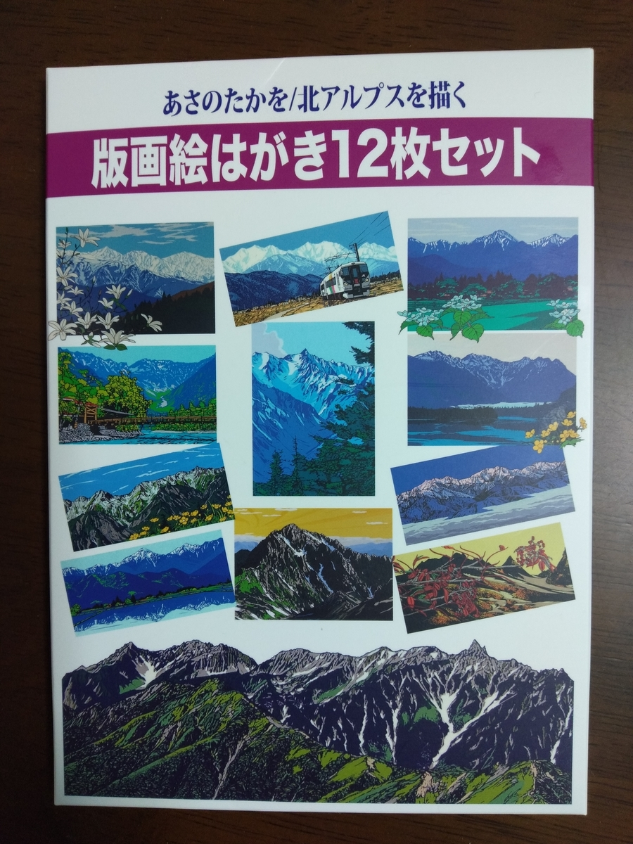 f:id:yueguang:20201008173821j:plain