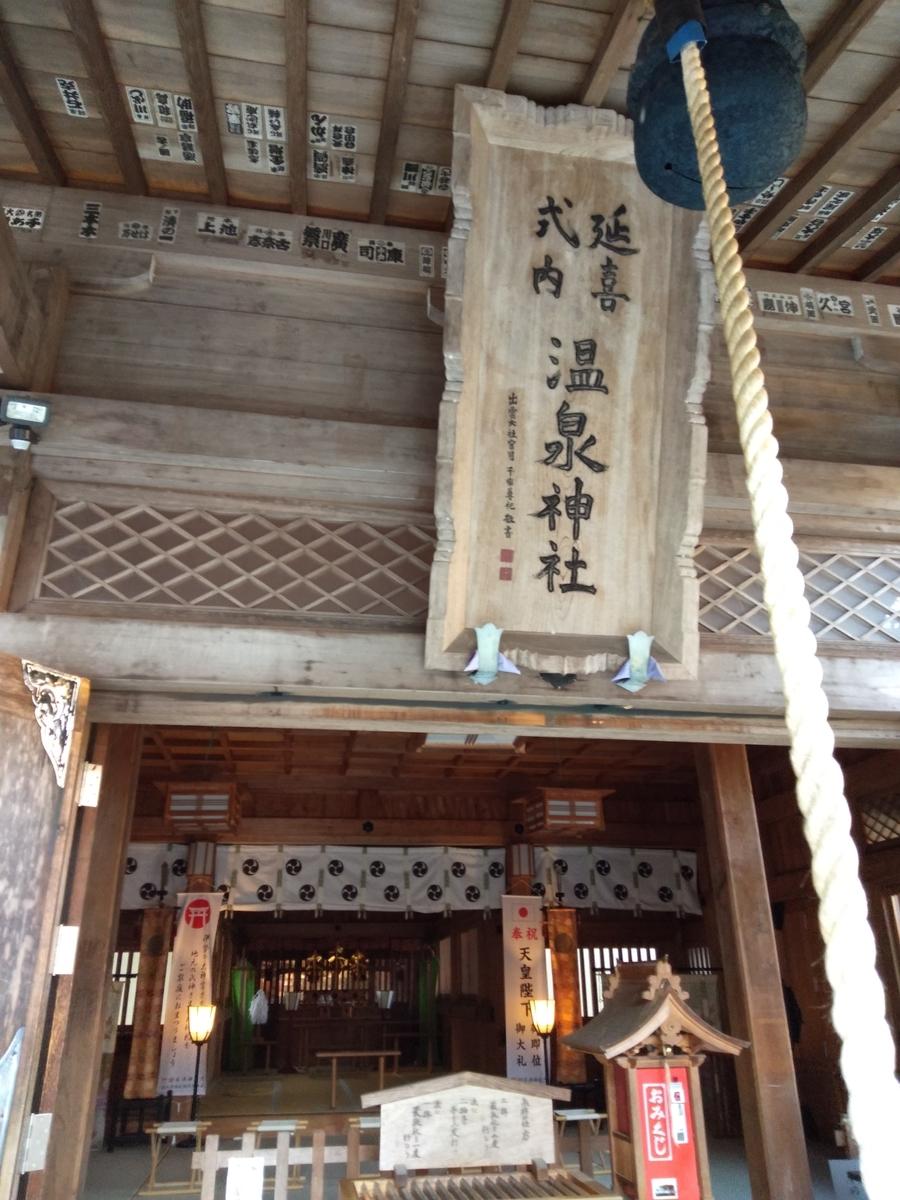 f:id:yueguang:20201029200559j:plain