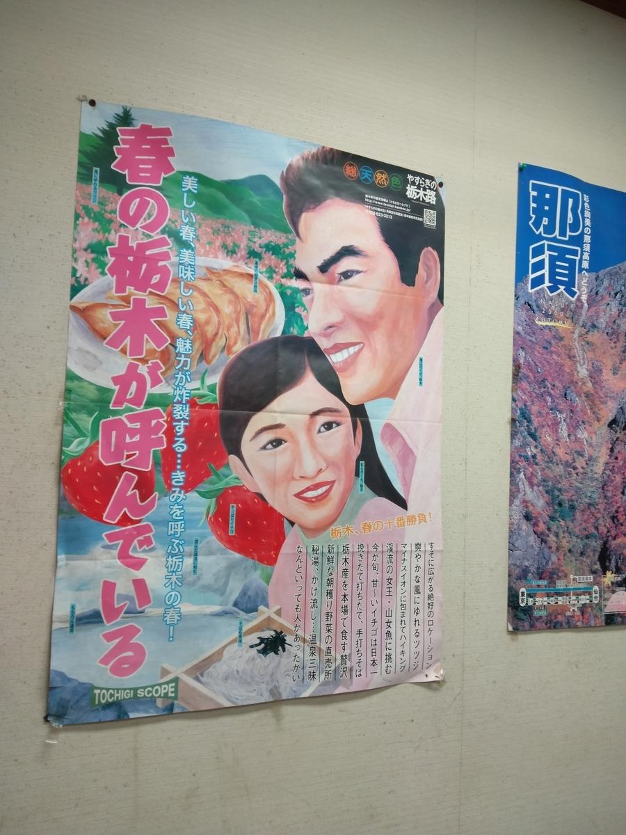 f:id:yueguang:20201029201129j:plain