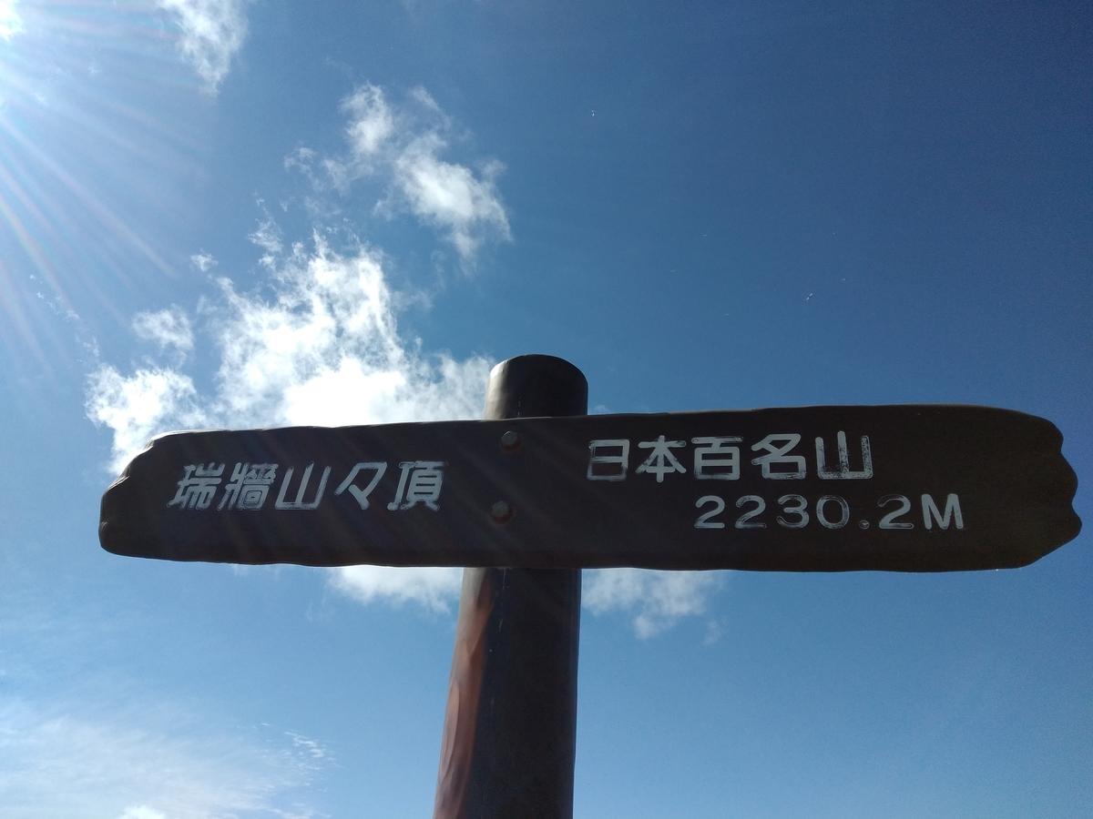 f:id:yueguang:20201031162102j:plain