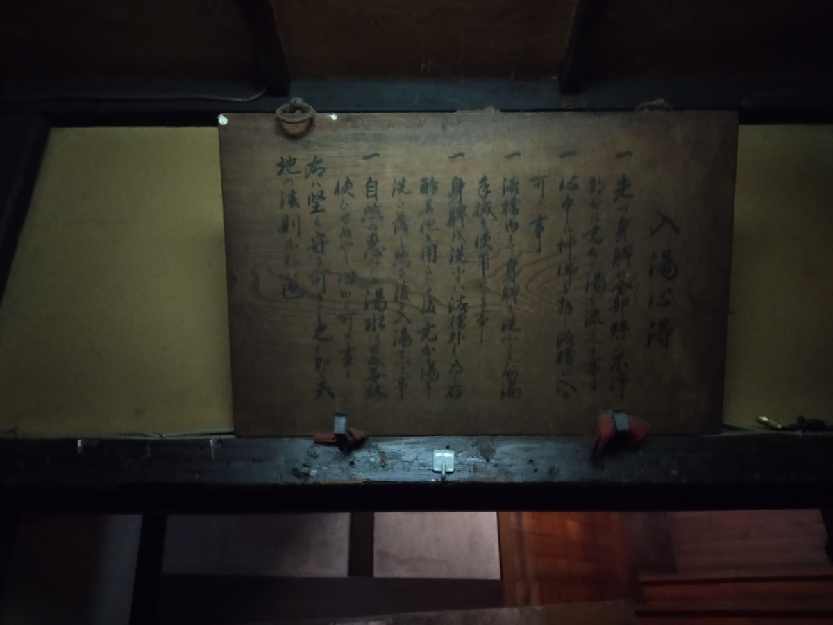 f:id:yueguang:20201102172033j:plain