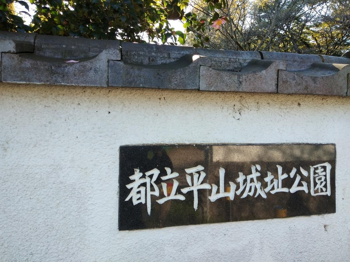 f:id:yueguang:20201109164319j:plain