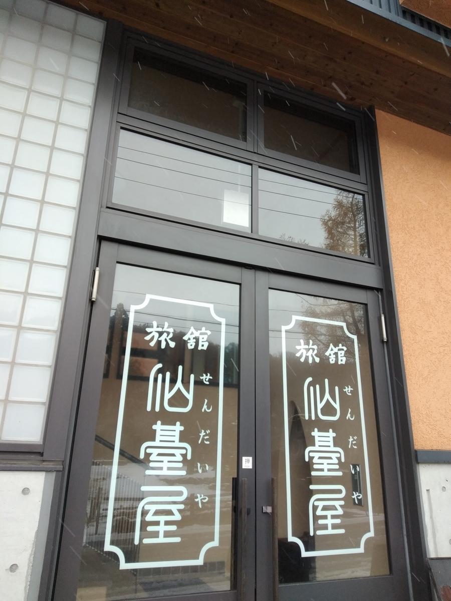 f:id:yueguang:20201109205542j:plain
