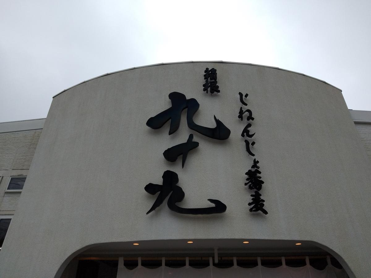 f:id:yueguang:20201128191300j:plain