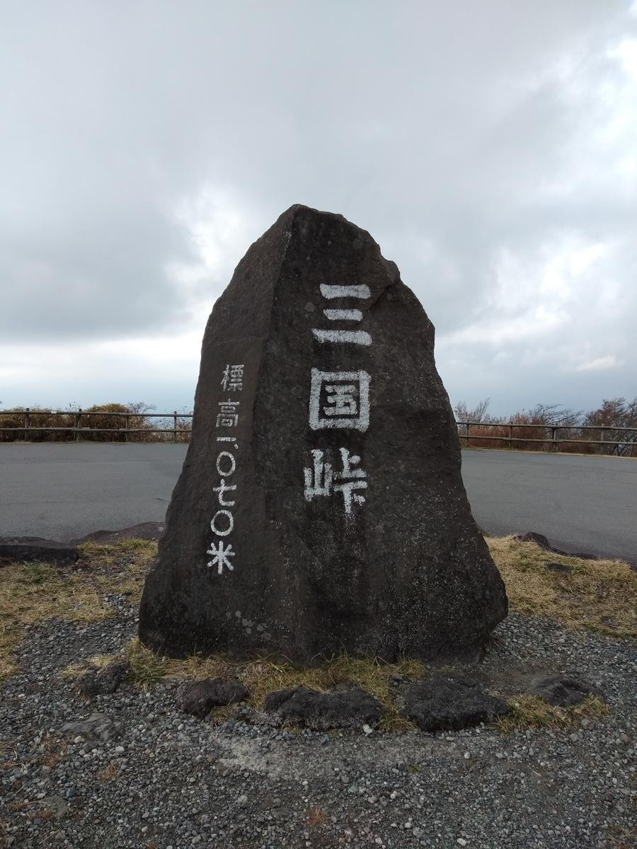f:id:yueguang:20201128192007j:plain