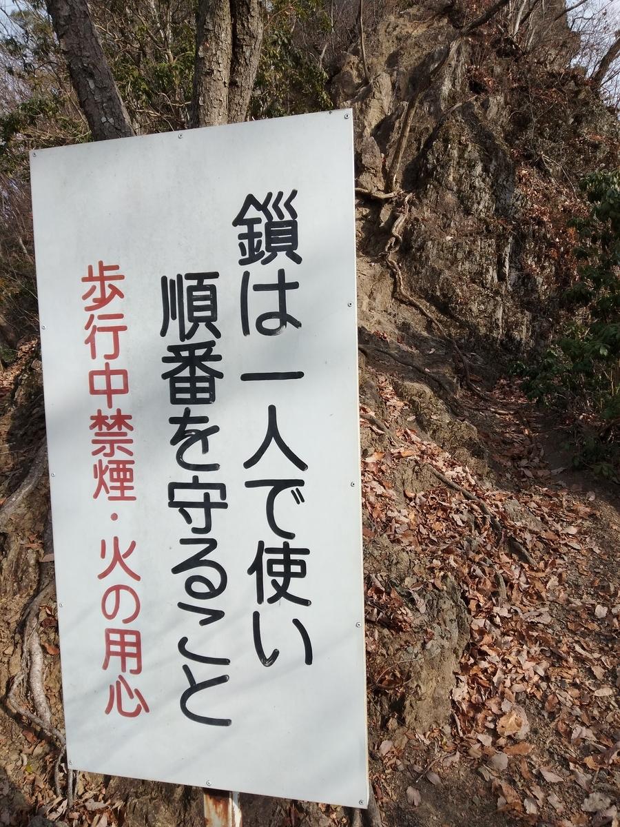 f:id:yueguang:20201214173716j:plain