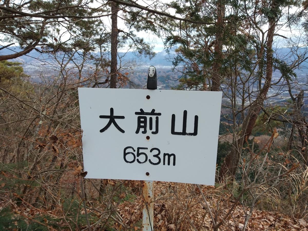 f:id:yueguang:20201214173927j:plain